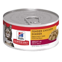 Hills Cat Can Tender Chicken 156g