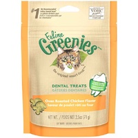 Greenies for Cats Oven Roasted Chicken 71g