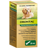 Bayer Drontal Puppy Suspension 30ml