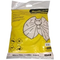 Reptile One Substrate Ultra Fine Sand 15kg