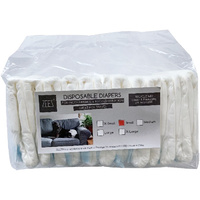Disposable Diapers Small (12 Pack)