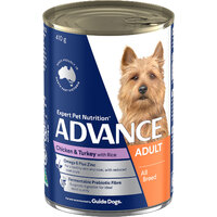 Advance Can Dog Chicken, Turkey & Rice 400g