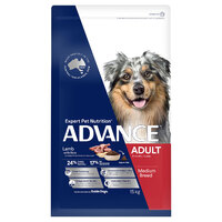Advance Dog All Breed Lamb & Rice 15kg