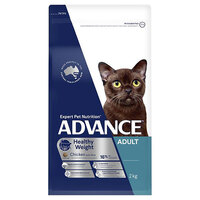 Advance Cat Light 2kg