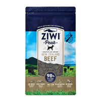 Ziwi Peak Dog Air Dried Beef 1kg